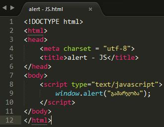 alert - JS