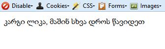 confirm - JS