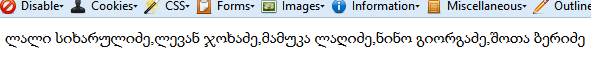 მასივის სორტირება ანბანის მიხედვით - sort - JS