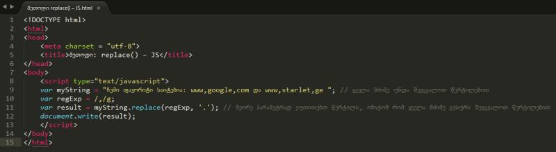 მეთოდი replace() – JS