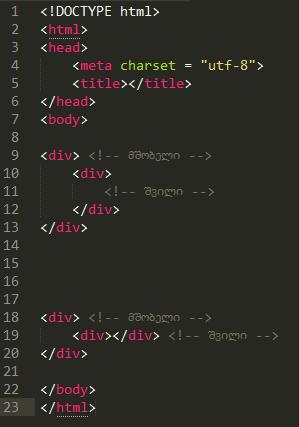 ნათესავი ელემენტების არჩევა - მიღება - ამოღება – parentNode, nextSibling, previousSibling – JS