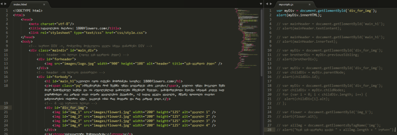 innerText -ისა და innerHTML -ის თვისებები - JS